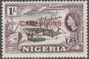 Cameroons #73 MNH F-VF (SU1821)