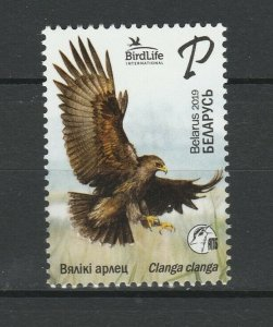 Belarus 2019 Birds MNH stamp