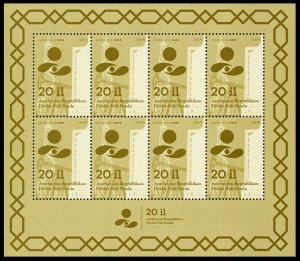 2019 Azerbaijan 1455KL 20 years to the State Oil Fund