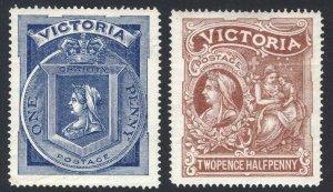 Victoria 1897 1d - 2 1/2d Hospital SG 253-254 Scott B1-B2 LMM/MLH Cat £140($183)