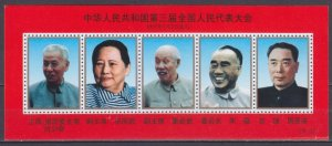 1992 China B Political and party activist