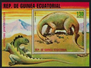 Eq. Guinea Dinosaurs Prehistoric Animals MS 130 Eq perf SC#7884