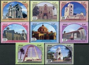 Iraq Architecture Stamps 2020 MNH Churches Religion 8v Set