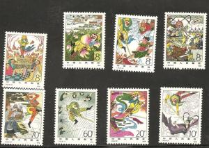 O) 1979 CHINA-PRC, MONKEY KING IN WATERFALL, SET FOR 8 XF.-