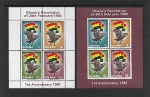 BIRDS - GHANA #276a  REVOLUTION ANNIVERSARY  MNH