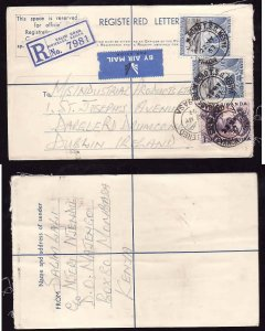 Kenya registered letter to Ireland - Mombasa Salim Road , Kenya - 22 My 1957- re