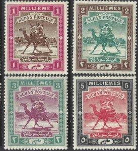 British Sudan 1920-1921 SC 17-27 Mint SCV$ 133.00 Set