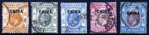 BRITISH OFFICES (CHINA) — SCOTT 4//12 — 1917 CHINA OVPTS — USED — SCV $22.85