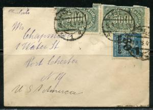 GERMANY 1923 INFLATION  COVER TO  PORT CHESTER NEW YORK  GREAT FRANKING