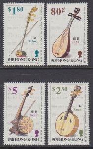 Hong Kong 669-672 MNH VF