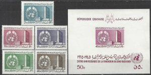 Lebanon  C448-52a    MNH  United Nations 20th Anniversary 1965