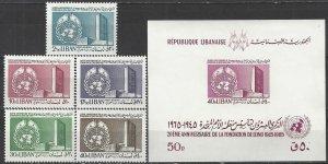 Lebanon  C448-52a    MNH  United Nations 20th Anniversary 1965