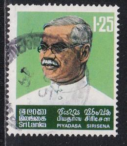 Sri Lanka 551, Piyadasa Sirisena, Used, 1/2 Cat.