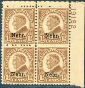 #670 VF-XF OG NH PL # BLK/4; BOTTOM RIGHT STAMP HAS NAT.WRINKLE AT BOTTOM BN8811