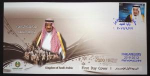 SAUDI ARABIA KING SALMAN ALSAUD FIRST DAY COVER 2012