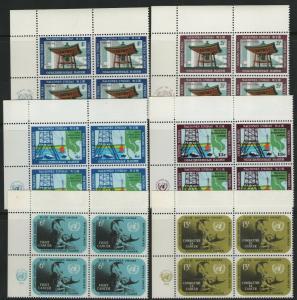 UN NY MNH Scott # 203-208 Art, Mekong, Cancer Inscription Blocks (24 Stamps) -4
