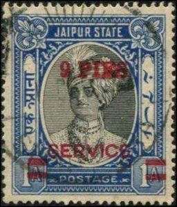 India - Jaipur SC# O30 Raja Man Singh 9p on 1a Used