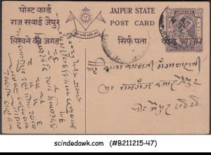 JAIPUR STATE - 1/4a MAHARAJA POST CARD - OVPT  - USED