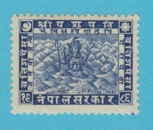 Népal 35 Neuf sans Charnière Og N° Défauts Extra Fin