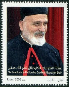 HERRICKSTAMP NEW ISSUES LEBANON Cardinal Sfeir