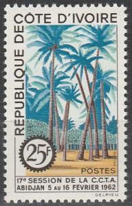 Ivory Coast #196  MNH F-VF (V452)