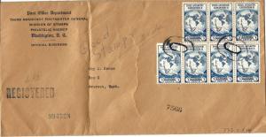733 Used Entire... SCV $3.50... CDS: Mar 14, 1934