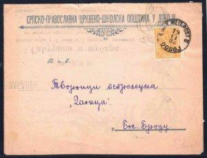 ÖSTERREICH BOSNIEN 1902. DRUCKSACHE von DOBOJ bis BOS.BROD BEAUTIFULL
