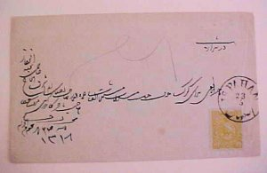 IRAN  ISPAHAN #108 (1898)