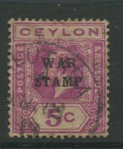 Ceylon #MR3  Used  1918  Single 5c Stamp