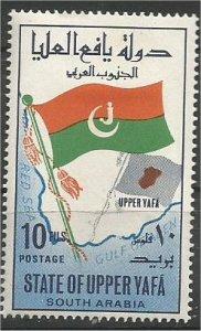 ADEN, Upper Yafa, 1967, MH 10f, Flag and emblem Scott