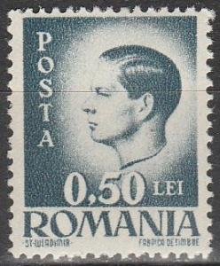 Romania #568  MNH   (S3962)