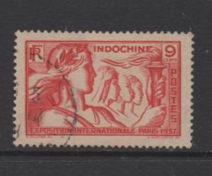 Indo-China Scott# 197 used single