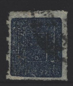 Nepal Sc#24 Used