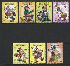 DOMINICA Scott #644-650 Mint NH Set Intl Year Child Disney Stamps 2018 CV $1.75
