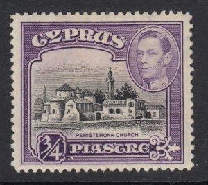 Cyprus, Sc 145 (SG 153), MHR