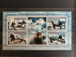 Guine-Bissau, Souvenir Sheet of 6 stamps,  Mint NH seal and sea life