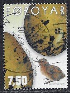 Faroe Islands ~ Scott # 419 ~ Used ~ Eggs and Chicks