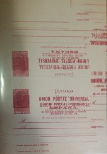 O) 1881,  ERROR SPANISH ANTILLES, KING ALFONSO XII 2c, ULTRAMAR - UPU - SPAIN, P