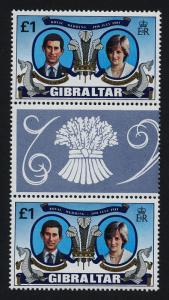 Gibraltar 406 gutter pair MNH Prince Charles, Princess Diana Wedding