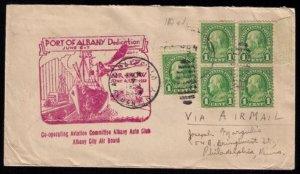 US Scott #551 Block Of Four Port Of Albany,New York Dedication Jun 7,1932