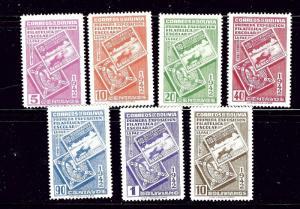 Bolivia 274-80 MNH 1942 set