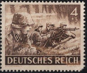 Stamp Germany Mi 832 Sc B219 1943 WW2 Fascism Wehrmacht Waffen Armed MNH