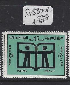 KUWAIT  (P0705B)  INTERNATIONAL BOOK YEAR SG 537-8   MOG