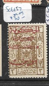 SAUDI ARABIA (PP1204B) SC L 157   MOG