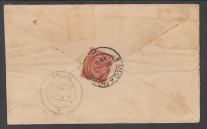 Straits Settlements Sc 189 on 1931 Cover to Kallal, S. India