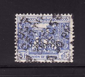 Burma 142 U Bell (A)