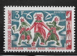 Dahomey Used  [10277]