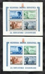 x039 - CROATIA 1943 WW2 LGION IN RUSSIA Lot of (2) Souvenir Sheets. MNH