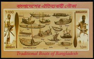 HERRICKSTAMP NEW ISSUES BANGLADESH Sc.# 840 Traditional Boats S/S