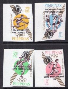 Philippines 962-965 Olympics Imperfs MNH VF